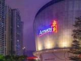 南宁市现有几家安利专卖店安利实体店具体都在哪