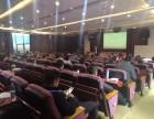 深圳国际MBA学位班免联考在职入读