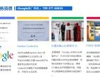 河南谷歌推广丨谷歌推广开户丨河南谷歌代理丨郑州悉知科技