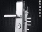 小丑开锁 汽车芯片钥匙 公安备案 价格合理服务到位