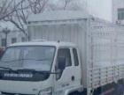 福田时代重型高栏货车
