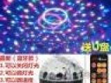 最新蓝牙6色LED水晶魔球家用卡拉OKktv舞台灯光酒吧歌激光灯