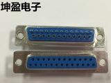 厂家特惠 专业电子元器件D-SUB焊线式VGA阻燃DB25PIN