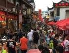 西城步行街 近成都老火锅,苏尼特烤吧 酒楼餐饮 商业街卖