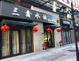 上海嘉定高档鱼缸专业定制,厂家直销,十年质保,终身维护