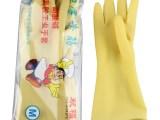 工业乳胶手套,耐酸碱手套,防护手套