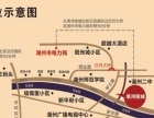 湖州景鸿铭城 商务中心商铺 2000平米