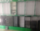 专业制作安装金钢网纱窗隐形防盗防蚊纱窗、隐形防盗网