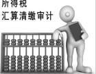 庐阳区舒馨苑附近注册液压设备公司变更经营范围找张娜娜会计
