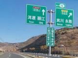 从重庆到云南代驾,全国送车辆,一公里一元