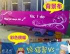 潍坊浩洋低价制作条幅锦旗绶带彩旗标志旗袖标注水旗杆