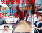 客车)从深圳到扬州(汽车/客车)直达时刻表多少钱?+在哪坐