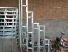 张家界铝合金灯光广告钢铁折叠舞台桁架背景墙铁马篷房看台拉网