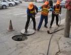 江宁滨江开发区管道清淤市政排水管道清洗检测-盛安大道附近