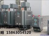 玻璃钢模具油温控制系统,导热油加热器厂