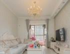 房主直卖 着急出售 北京周边燕郊二手房