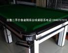 长年出售回收二手台球桌15124230147