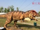 恐龙生产厂家