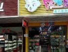 津市市大桥下 百货超市 商业街卖场