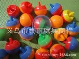 彩色地转玩具 陀螺玩具 传统儿童玩具 小