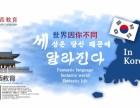重庆韩语培训 番西教育 韩语T3T4 应试辅导 寒假班
