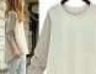 大批量春夏品牌t恤童装男装女装低价批发