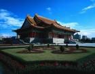 台湾 北线美食+游玩自由之旅亲子六日游