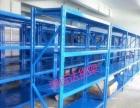超市货架便利店货架展柜商场展示架连锁店货架药店货架仓储货架