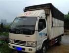 贵阳市黔汇货运信息部物流公司-专业为货主调回头车