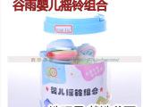 正品谷雨3318/婴儿摇铃套装罐八件装/环保无毒/益智启蒙玩具