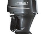 供应进口雅马哈4冲程350马力船外机游艇发动机船挂机推进器