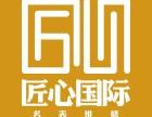 广州匠心国际名表维修中心