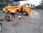 杭州江干区疏通公司吸粪车吸污车高压清洗车多少钱一车