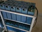 全南宁废旧电池回收中心,建筑工程设备回收中心,电缆电线回收