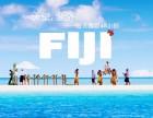 海外旅游去哪里 斐比寻常-斐济