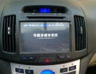 现代悦动2010款1.6自动豪华型南京哈密瓜二手车服务中心