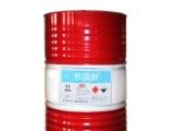 厂家OEM汽油节油剂、汽柴油燃油宝、汽油添加剂报价