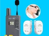 无线导游讲解器一对多博物馆讲解系统