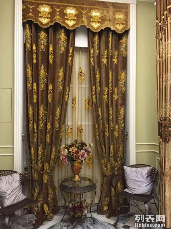 通州九棵树定做窗帘/厂家上门定做窗帘