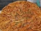土家酱香饼技术培训,广州艺高风味小吃培训