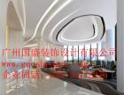 广州装饰设计公司哪家专业——店面设计装修