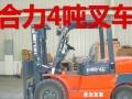 柳州3吨4吨全新叉车半价转让去年二手叉车包送货