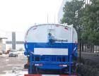 9吨 12吨 15吨 21吨公路洒水车运水车厂家
