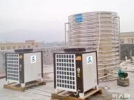 """长期供应家用商用节能热水器""""即热式热水器""""空气能热水器免安装"""