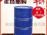供应200L烤漆桶 200L铁桶 200升油桶化工桶