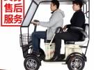 上海福力扬老年代步车老年休闲车电动三轮车折叠车出售面议