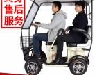 上海福力扬老年代步车老年休闲车电动三轮车折叠车出售