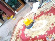大寺清洗地毯 西青区大寺地毯清洗公司