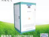浙江三迪高品质离网逆变器厂家/大功率光伏逆变器