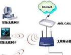 网络布线、无线网搭建、办公网络组建、wifi